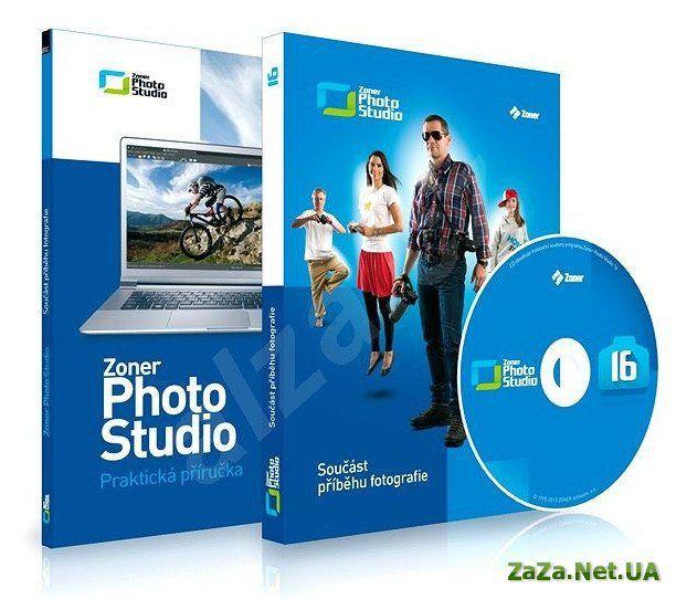 Zoner Photo Studio 18 Pro Key
